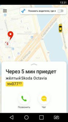 Местонахождение клиента будет видно в Таксометре или Навигаторе