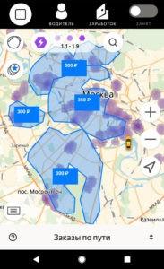 Увеличение гарантий для водителей по тарифам «Эконом» и uberX