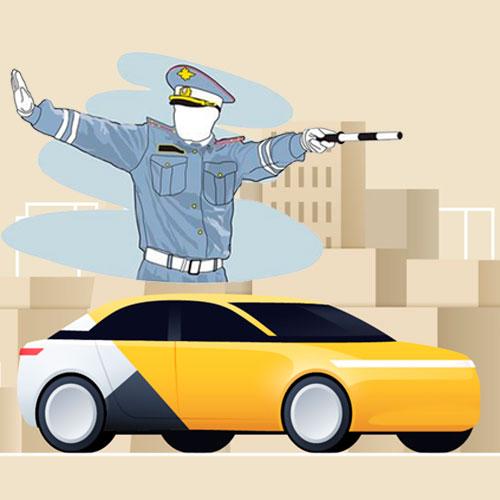 Лицензия для такси Бизнес и Премиум