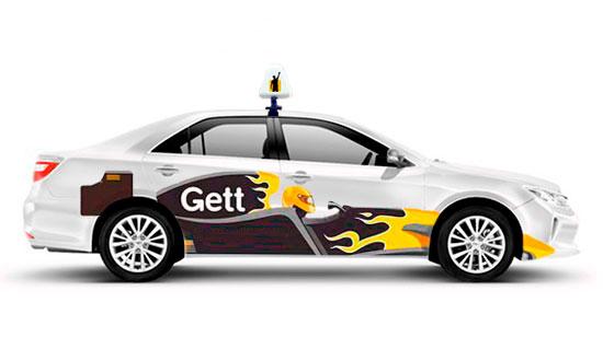 gett-comfort-1