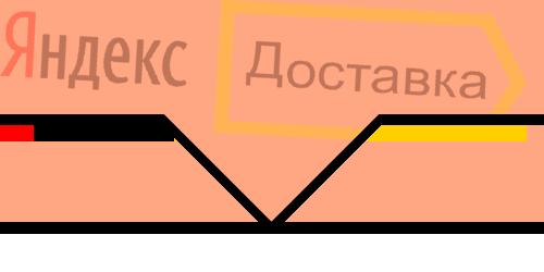 kurer-price-center