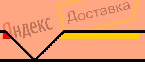 kurer-price-left