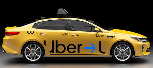Новый брендинг Убер Russia