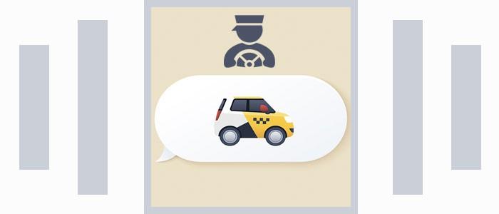 Ограничение доступа автомобилям с одинаковыми данными