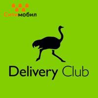 Доставка с Ситимобил (Delivery Club и Сбермаркет)